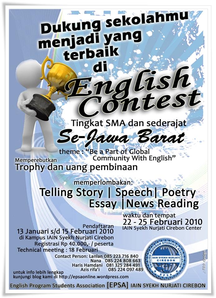 Pamflet EPSA English Contest se jawa barat